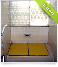 example_bath01_b
