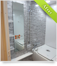 example_bath02_a