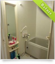 example_bath02_b