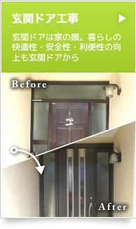 example_bnr02
