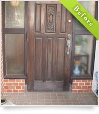 example_door01_b