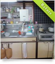 example_kitchen03_b