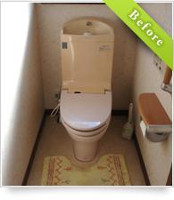 example_toilet01_b