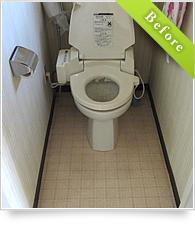 example_toilet02_b