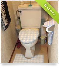 example_toilet03_b